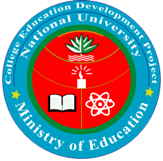 College Education Development Project (CEDP)